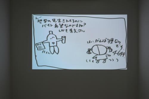 15_06_namako_nurie030