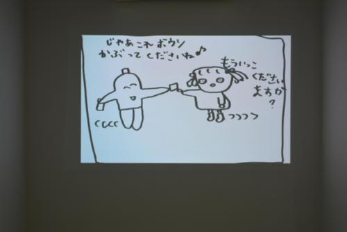 15_06_namako_nurie031