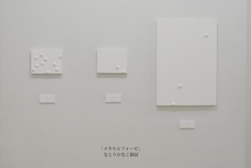 15_06_natorikanako002
