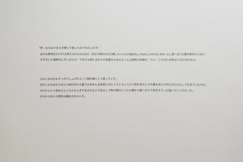 15_07_masudapiroyo_zenki005