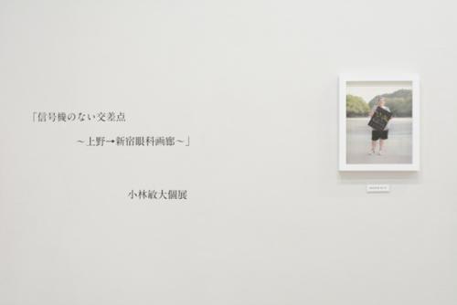 15_08_kobayashi002