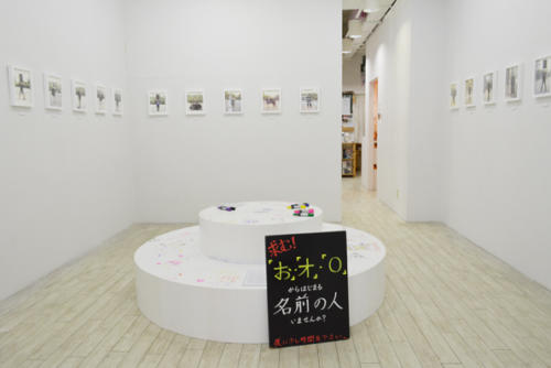 15_08_kobayashi005