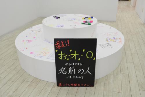 15_08_kobayashi017