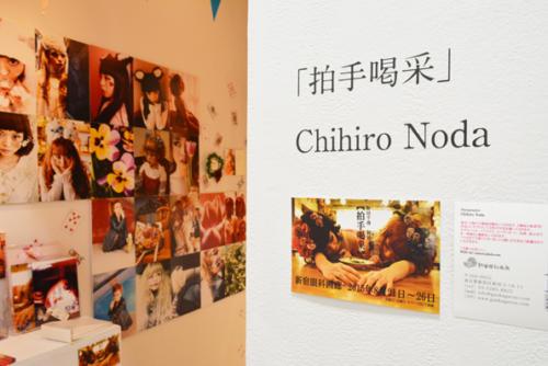 15_08_nodachihiro002