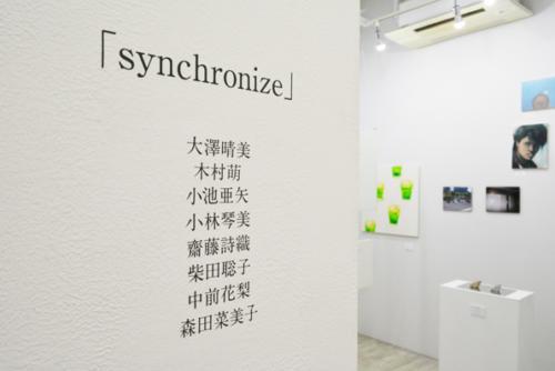 15_08_synchronize002