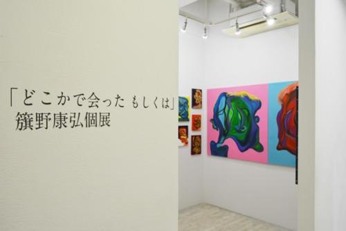 15_09_hatano002