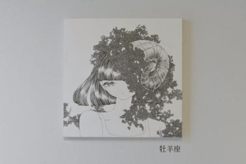 15_09_kimimayo062
