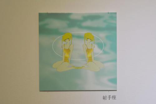 15_09_kimimayo070