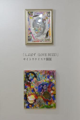 15_09_saitokeisuke003