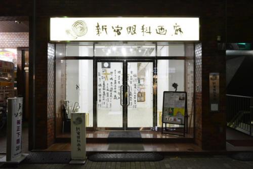 15_09_yuasa002