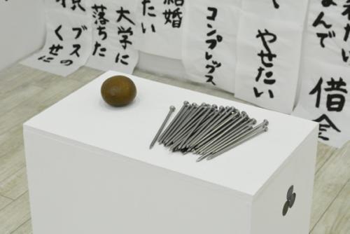 15_09_yuasa012