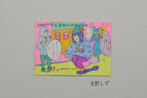 15_10_halloween015