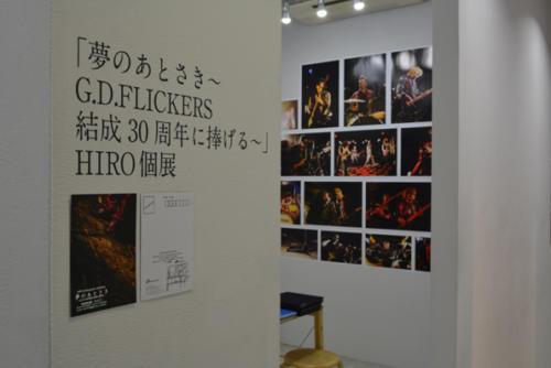 15_10_hiro002
