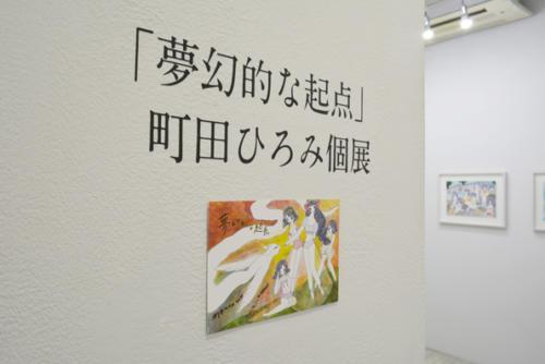 15_10_machida036