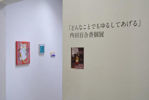 15_10_uchida002