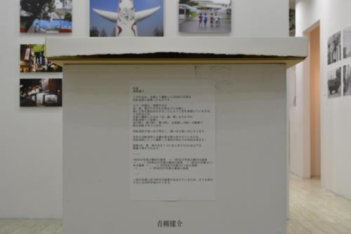 15_11_yorunotaka045