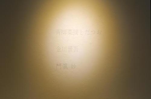 15_12_kanojo003
