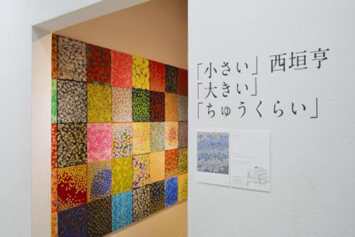 15_12_nishigaki002