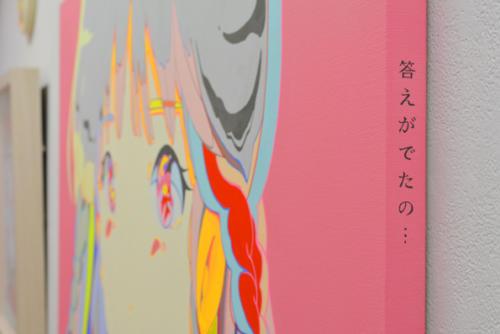 16_01_jigokunoshitennou012
