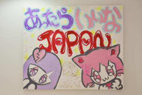 16_01_jigokunoshitennou021