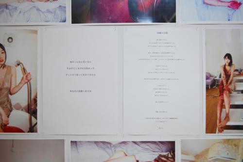 16_01_jigokunoshitennou048