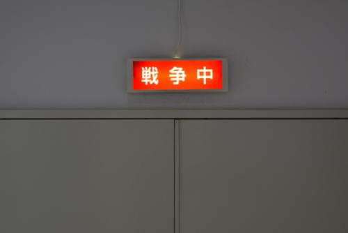 16_01_shimantogawa017
