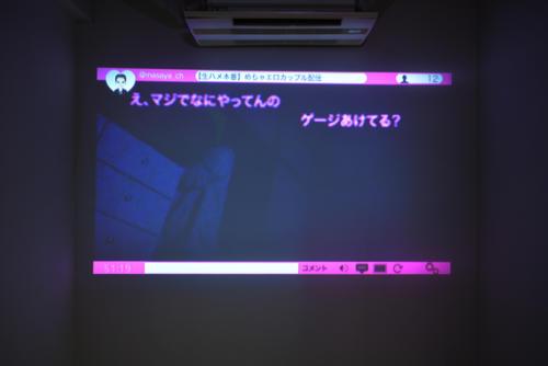 16_01_ushio027