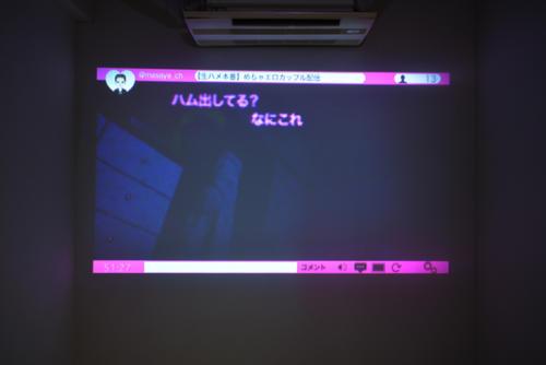 16_01_ushio028