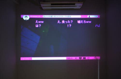16_01_ushio029