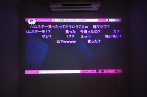 16_01_ushio030
