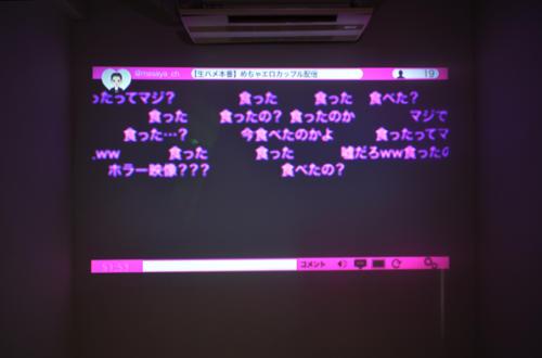 16_01_ushio031