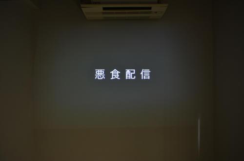 16_01_ushio032