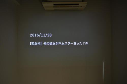16_01_ushio033