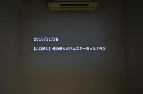 16_01_ushio036