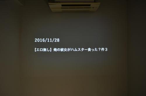 16_01_ushio038