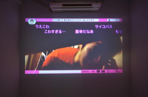 16_01_ushio041