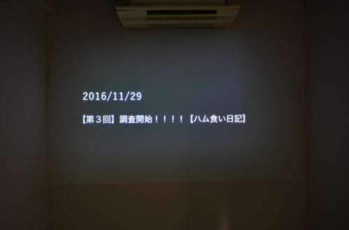 16_01_ushio042