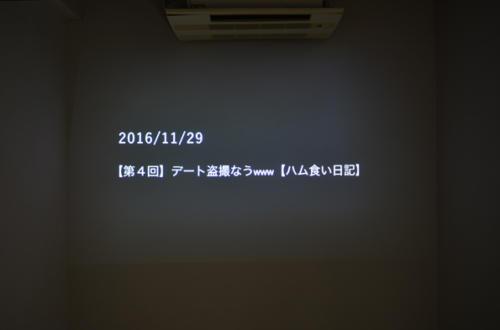 16_01_ushio044