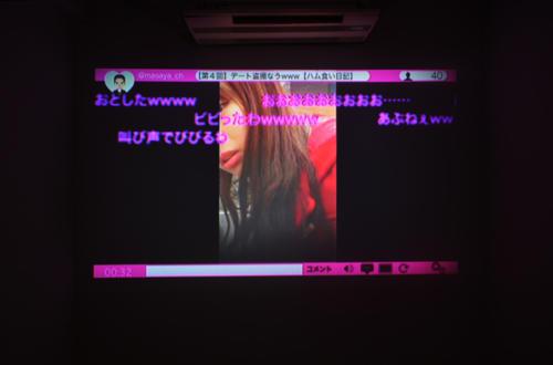 16_01_ushio045