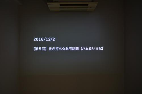 16_01_ushio050