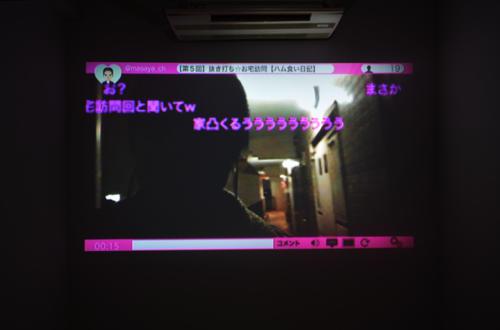 16_01_ushio051