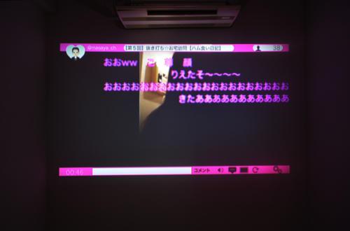16_01_ushio052