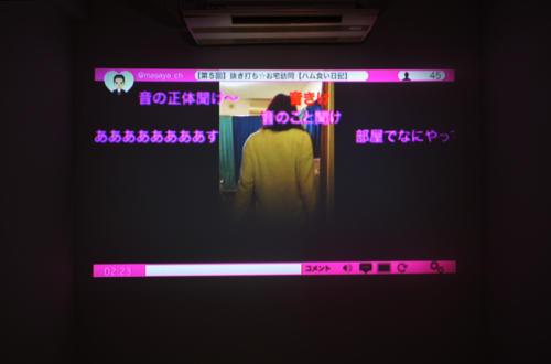 16_01_ushio054