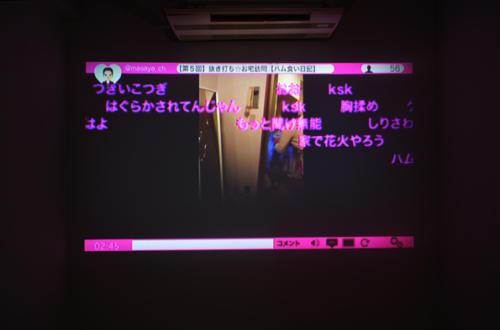 16_01_ushio055
