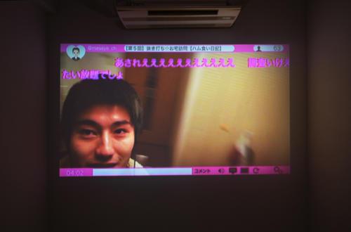 16_01_ushio056