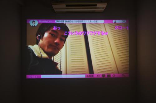 16_01_ushio057