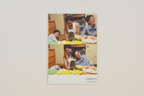16_01_ushio110