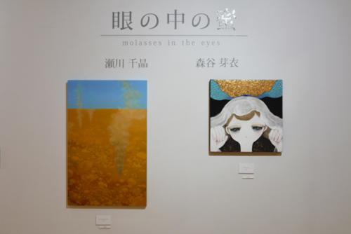 16_02_menonaka002