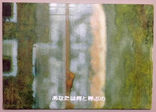 16_02_takagisaori001