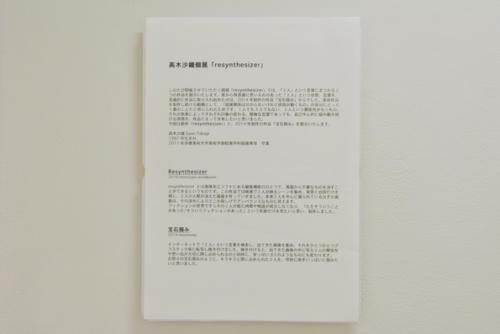 16_02_takagisaori030